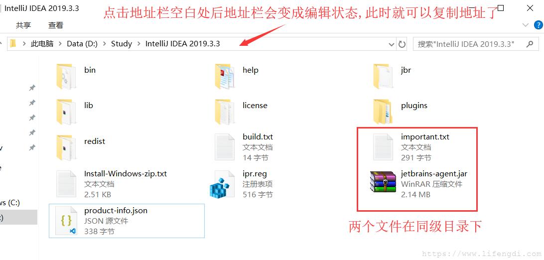 IntelliJ IDEA 2019.3.3 永久激活 破解[Windows]